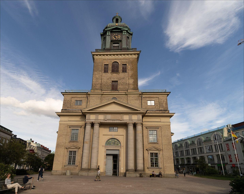 Domkyrkan.jpg