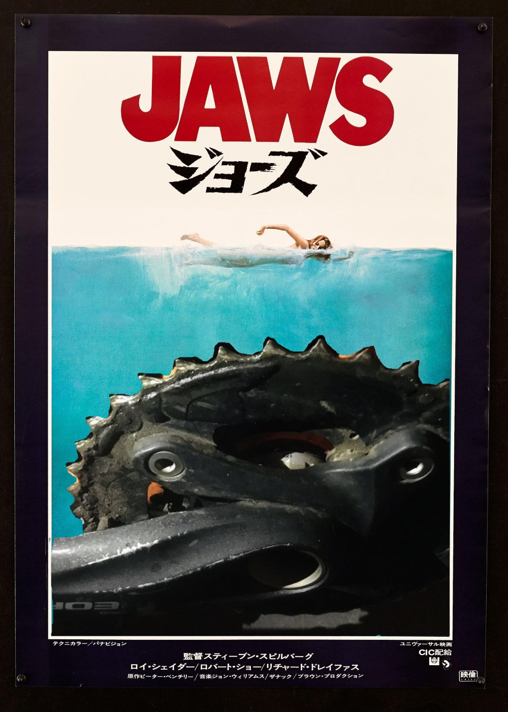 jaws-vintage-movie-poster-original-japanese-1-panel-20x29-6186.jpg
