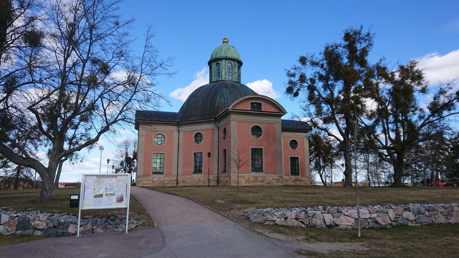 Kung Karls kyrka.JPG