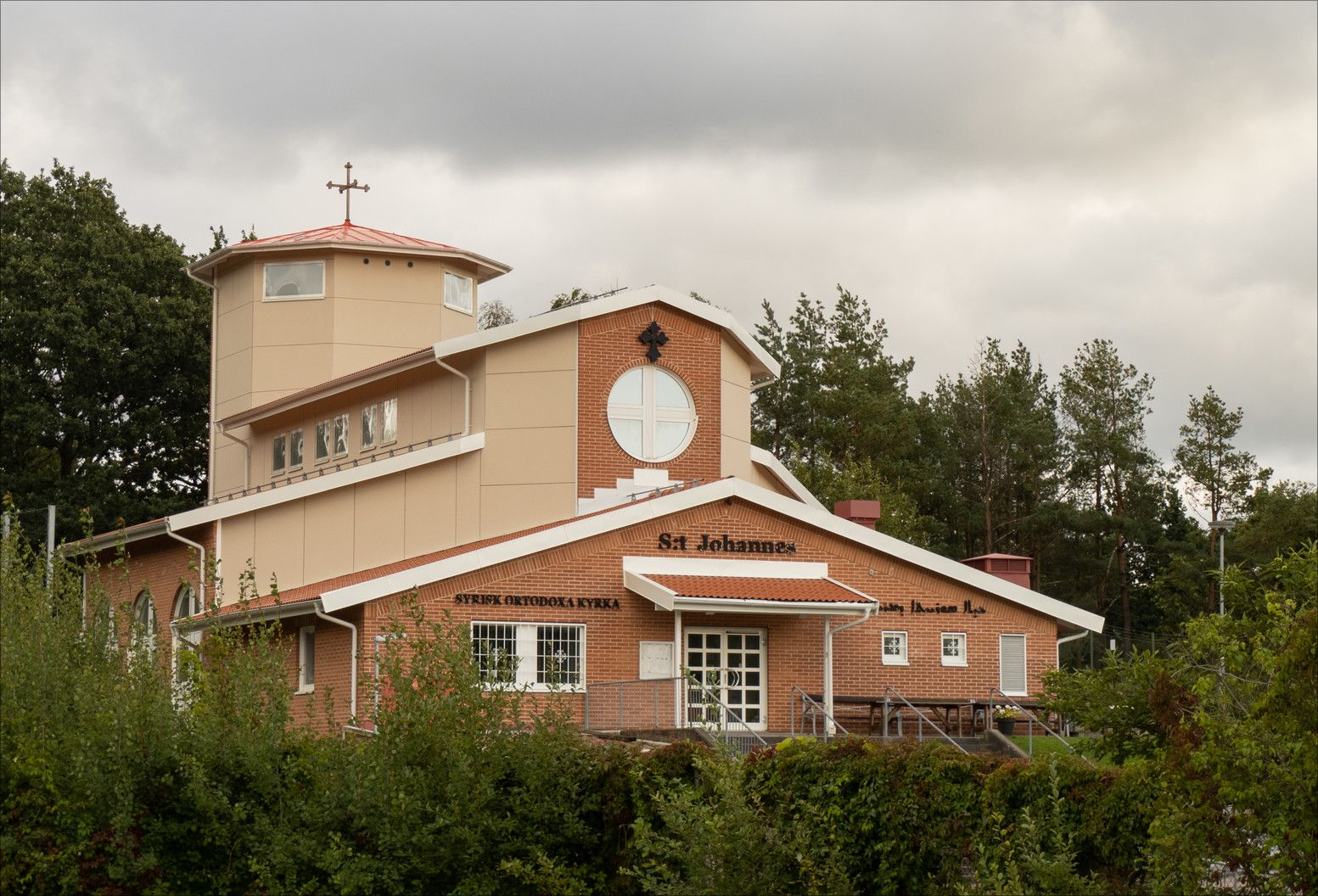 Sankt Johannes Syrisk Ortodoxa Kyrkan.jpg